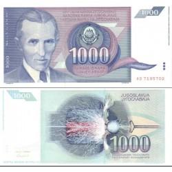 اسکناس 1000 دینار - یوگوسلاوی 1991