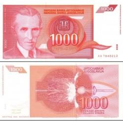 اسکناس 1000 دینار - یوگوسلاوی 1992