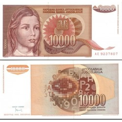 اسکناس 10000 دینار - یوگوسلاوی 1992 دارای نقطه بعد از تاریخ پشت