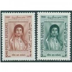 2 عدد تمبر روز مادر - افغانستان 1968