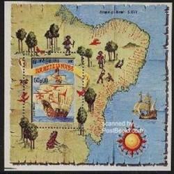 سونیرشیت برازیلیانا - نقشه برزیل- گینه بیسائو 1983