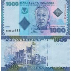 اسکناس 1000 شیلینگ - تانزانیا 2015