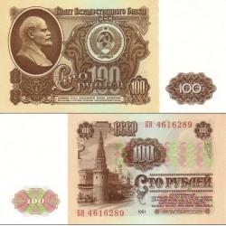 اسکناس 100 روبل - تصویر ولادیمیر لنین - شوروی 1961