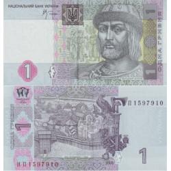 اسکناس 1 هری ون - اوکراین 2005