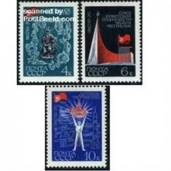 3 عدد تمبر اکسپو 70- شوروی 1970