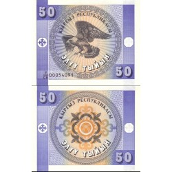 اسکناس 50 تی این - قرقیزستان 1993 فیلیگران عقاب