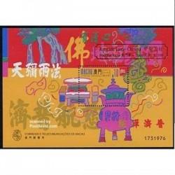 سونیرشیت با سورشارژ طلایی چایی - ماکائو 1998