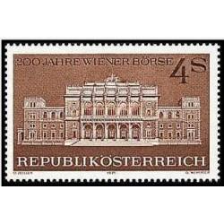 1 عدد تمبر 200مین سالگرد بورس وین - اتریش 1971