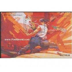 سونیرشیت فستیوال اژدها - ماکائو 1997