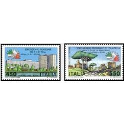2 عدد تمبر نمایشگاه تمبر ایتالیا 85- ایتالیا 1984
