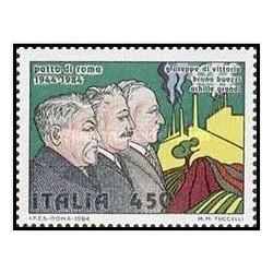 1 عدد تمبر چهلمین سالگرد پیمان رم- ایتالیا 1984