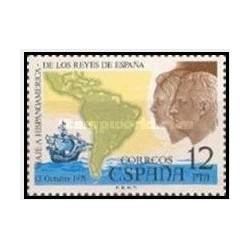 1 عدد تمبر بازدید پادشاه خوان کارلوس اول و ملکه سوفیا از آمریکا - اسپانیا 1976
