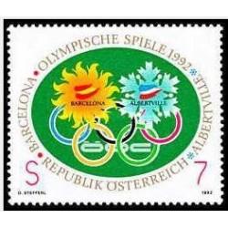 1 عدد تمبر بازیهای المپیک زمستانی آلبرتویل امریکا  - اتریش 1992