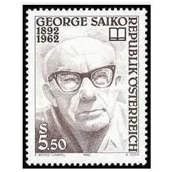 1 عدد تمبر صدمین سال تولد جورج سیکو - اتریش 1992