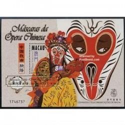 سونیرشیت سورشارژ - نقابها در اپرای چینی - ماکائو 1998