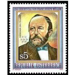 1 عدد تمبر 250دمین سال تولد فرانتس ژوزف مولر - اتریش 1992