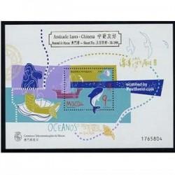 سونیرشیت سورشارژ - سال اقیانوس - ماکائو 1998
