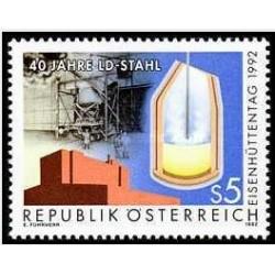 1عدد تمبر روز کارگاه آهنگری -اتریش 1992