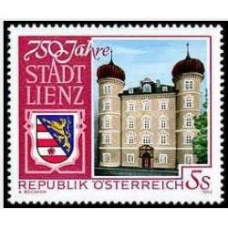 1عدد تمبر هفتاد سالگی شهر لینتس  -اتریش 1992
