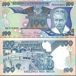 اسکناس 100 شیلینگ - تانزانیا 1986 با نقشه زنزیبار در نقشه پشت