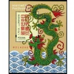 سونیرشیت نمایشگاه تمبر چین - لهستان 1999