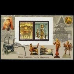 سونیرشیت موزه صنایع دستی - هندوستان 2010