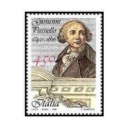 1 عدد تمبر 250مین سالگرد تولد جیووانی پایسیلو - آهنگساز - ایتالیا 1990