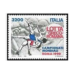 1 عدد تمبر کشت1 عدد تمبر کشتی فرنگی ،قهرمانی جهان - ایتالیا 1990ی فرنگی ،قهرمانی جهان  - ایتالیا 1990