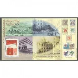 سونیرشیت تاریخچه پست - هنگ کنگ 1997