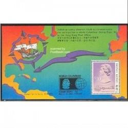 سونیرشیت نمایشگاه تمبر کلمبیا - هنگ کنگ 1992