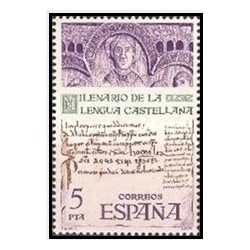 1 عدد تمبر هزارمین سالگرد زبان کاتالان  - زبان کشور آندورا  - اسپانیا 1977