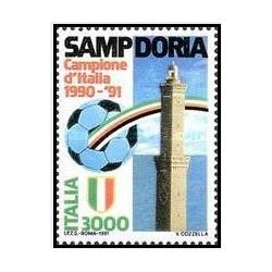 1 عدد تمبر قهرمان جام  فوتبال ایتالیا - سمپدوریا - ایتالیا 1991