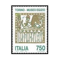 1 عدد تمبر موزه مصر - تورین ، ایتالیا - ایتالیا 1991
