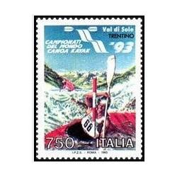 1 عدد تمبر مسابقات جهانی قایقرانی ،ترنتینو  - ایتالیا 1993