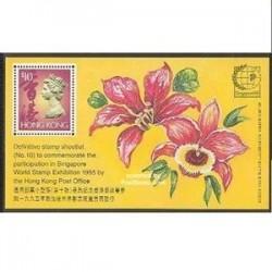 سونیرشیت نمایشگاه تمبر سنگاپور - هنگ کنگ 1995