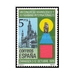 1 عدد تمبر 8مین کنگره بین المللی ماریولوژی - اسپانیا 1979