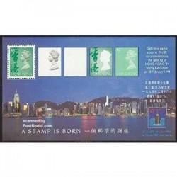 س ش افتتاحیه نمایشگاه تمبر هنگ کنگ - تولد یک تمبر - هنگ کنگ 1994
