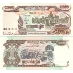 اسکناس 1000 ریل - کامبوج 1999