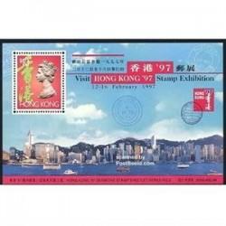 سونیرشیت نمایشگاه تمبر هنگ کنگ - هنگ کنگ 1997