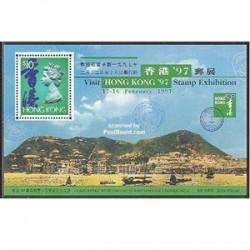سونیرشیت نمایشگاه تمبر هنگ کنگ 2- هنگ کنگ 1997