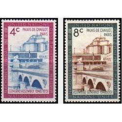 2 عدد تمبر ساختمانهای مجمع عمومی - نیویورک ، سازمان ملل 1960
