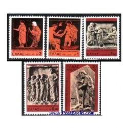 5 عدد تمبر سال ضد رماتیسم - یونان 1977
