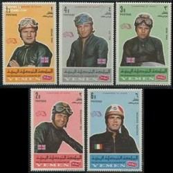 5 عدد تمبر قهرمانان موتور و ماشین سواری - یمن 1969