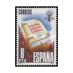1 عدد تمبر اساسنامه استقلال باسک -اسپانیا 1979