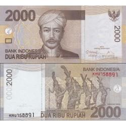 اسکناس 2000 روپیه - اندونزی 2012
