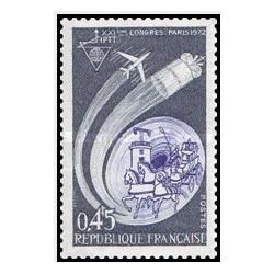 1 عدد تمبر 21مین کنگره جهانی اتحادیه بازرگانی ادارات پست - فرانسه 1972