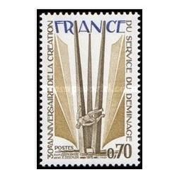 1 عدد تمبر 30مین سالگرد خدمات پاکسازی مین - فرانسه 1975