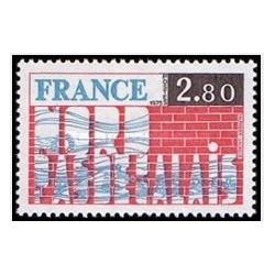 1 عدد تمبر نواحی فرانسه - نورد - پاس - د - کالایس - فرانسه 1975