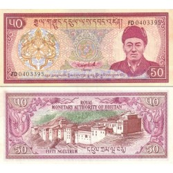 اسکناس 50 نگولتروم - بوتان 1992 پرفیکس سریال دو حرفی