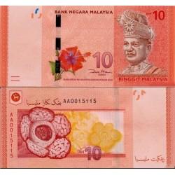 اسکناس پلیمر 10 رینگیت - مالزی 2011 سفارشی - توضیحات را ببینید